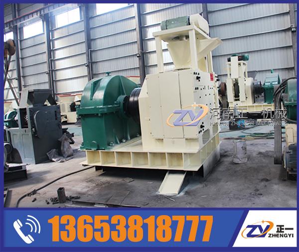煤粉压球机低质煤高效化、洁净化运用削减空气污染